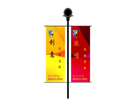 双面路灯旗