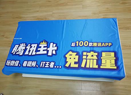 布艺布展广告桌布