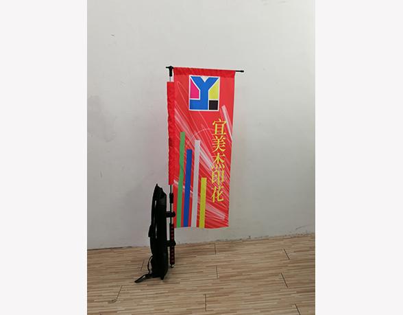 方形背包旗