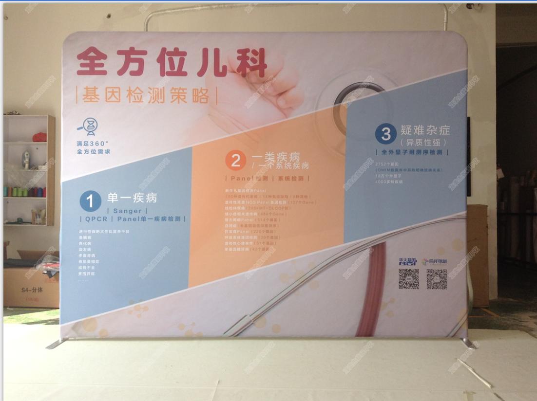 宣传活动背景墙