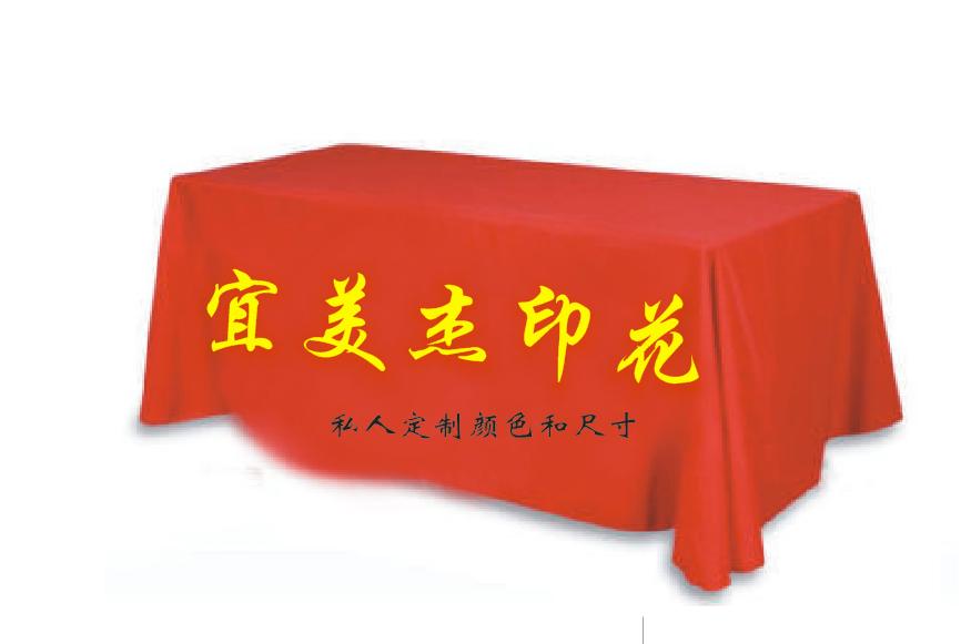 茶餐厅定制桌布